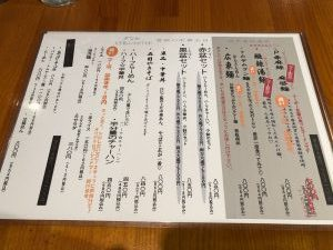 広東ヌードルアピタ新潟西店 メニュー表
