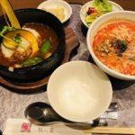 三宝グループ人気店【Shanghai Fun Dining 楼蘭(ろうらん)】石焼チャイナカレーが香ばしい☆