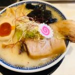 クリーミーな濃厚塩スープ【らーめん ののや 米山店】肉好きはののやDXを頼むべき☆