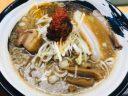 麺や かんぱち マーラー麺