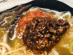 麺や かんぱち マーラー麺 香辛料