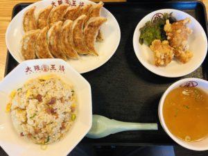 大阪王将 出来島店 餃子セット