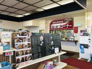 聖籠地場物産館 お食事コーナー