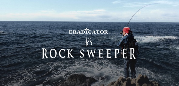 旗艦大根 Abu Garcia Eradicator Rock Sweeper 大根魚竿
