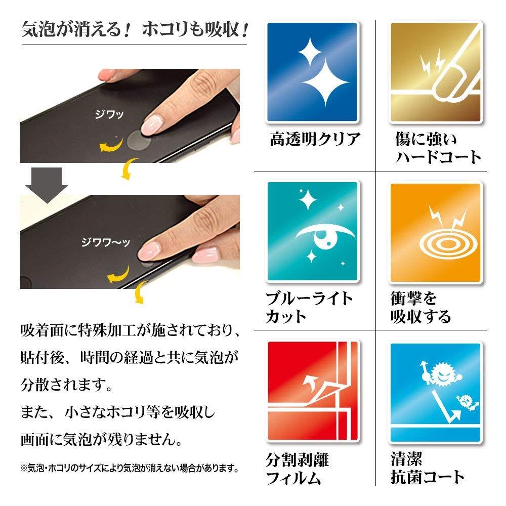 ラスタバナナ iPhone XS Max フィルム 平面保護 耐衝撃吸収 フルスペック 高光沢 アイフォン 液晶保護フィルム