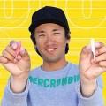 青木大介のI字系ワーム「ディッシュワーム」の釣れマクれそう感がハンパないゾ!