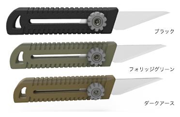 mc-knife55