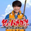 【録画せな】新春ドラマ「釣りバカ日誌 新入社員 浜崎伝助」が1月2日に放送決定!