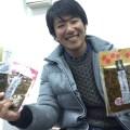 たまらんばい永野が編集部に!「たまらんばい」ナマ声動画公開!