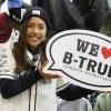 ぺルビー貴子が「B-TRUE」コーナーのイチ押しアイテムを紹介!