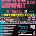 日本最大規模のエギングイベント「紀伊半島エギングサミット2017in田辺」5月28日(日)開催決定!