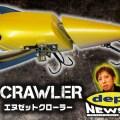 デプスの強波動ハネモノ登場予定「NZクローラー量産モデル」渡部圭一郎プロデュース