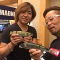 あのサタン島田のジャイアントベイト「バラム300」に平岩孝典スペシャルカラーが登場予定