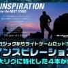 【インスピレーション】アルカジックジャパンからついにアジメバ用ロッドが登場予定【4大リグに特化した4本】