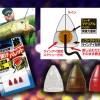 【吉田遊プロデュース】カバーをスリ抜けてくれるリグパーツ「スリ抜けバレット」を紹介