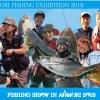 4年に一度の釣りの祭典「フィッシングショーinあおもり2018」が8/25、8/26開催