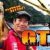 GTR(グランドティップラン)釣法ってご存知ですか?注目のエギング最新オカッパリ釣法を紹介