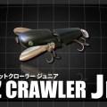 NZクローラーJr.の開発秘話をdeps奥村和正が激白【デプスニュース10】