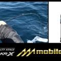 【モバイルロッド新時代】アブガルシア「モバイル3」シリーズを一挙紹介