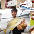 【手軽に何でも釣れる魚種限定解除ルアー】マキッパ7g・5g・3gをライトSWで使ってみたらソッコー五目達成!