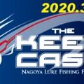 THE KEEP CAST(キープキャスト)2020最新情報!10/24現在の出展社リストをご紹介