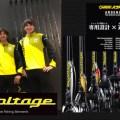 ジャッカルのリボルテージRevoltageから2020年に登場予定のロッド全10モデルを紹介