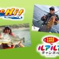 今週の釣り番組予告-6月3日放送-TheHIT「菊さん連発!おったなぁ10年のキセキSP!後編」、ルアルアチャンネル「広瀬達樹さんと大阪湾マイクロジギング」