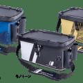 選びやすいサイズ展開!メジャークラフトのタックルバッグ&ケース