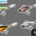 スピンテールとバイブレーション2種のアクションで魚を魅了!シマノの「バンタム Btスピン」に狂鱗カラーが登場!