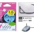【宵姫AJカスタム】「鮎バリ」をカスタマイズ!!ラグゼの新作ライトゲーム用ジグヘッドに注目