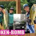 帰国からのロケ三昧。岡山、熊本、そして和歌山の各エリアで夏らしい釣りを満喫!