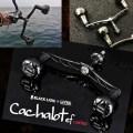 エギングやティップランにオススメのスピニングリール用カスタムハンドル「Cachalot キャシャロット ef LIMITED」を紹介