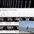 【実際に触りにくい時代の新しい試み】ヤマガブランクス公式YouTubeチャンネル「YAMAGABlanks Product CHANNEL」が新たにオープン