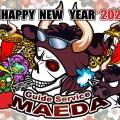新年明けましておめでとうございます!琵琶湖新春1発目のオススメルアーをご紹介!