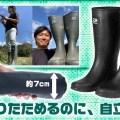 たためる系!しかも自立式のNEW防水ブーツが登場【ダイワ・タイトフィットラジアルコンパクトブーツ】