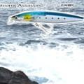 【サラシジャンキー必見】その強さに注目!シマノ「エクスセンス ストロングアサシン 125F・125S フラッシュブースト」