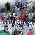 ゼニスのライトジギングロッド「ゼロシキスーパーライトスペック」に6'11ftのロングレングスモデルが登場!