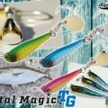 【ベイトが小さい時に有効】ボディにタングステンを採用したブレードジグ!アクアウェーブ「メタルマジックTG」が青物に効果バツグン