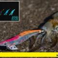 【ローライト・濁り潮攻略に】イカが最も見やすい発光色を採用!エギ王Kシリーズの「490グロー」シリーズ