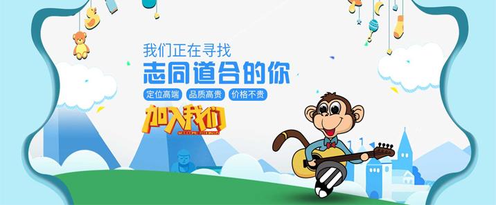 CCTV专访呵呵猴母婴新零售创始人张辉