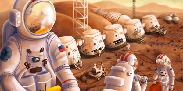 Space Calendar 2