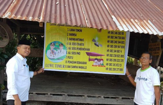 Layanan Sahabat Kelurahan Tomoni
