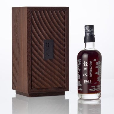 Karuizawa 52 Year Old Cask #8852 Streams of Time- Sotheby's