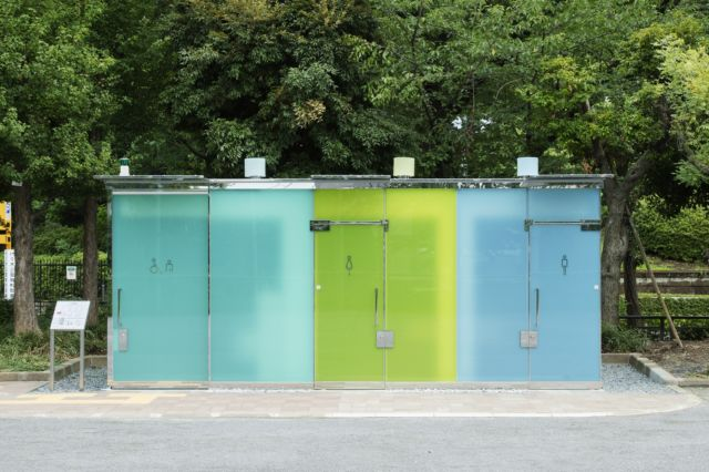 Public restroom at Haru-no-Ogawa Community Park. Courtesy: The Tokyo Toilet Project