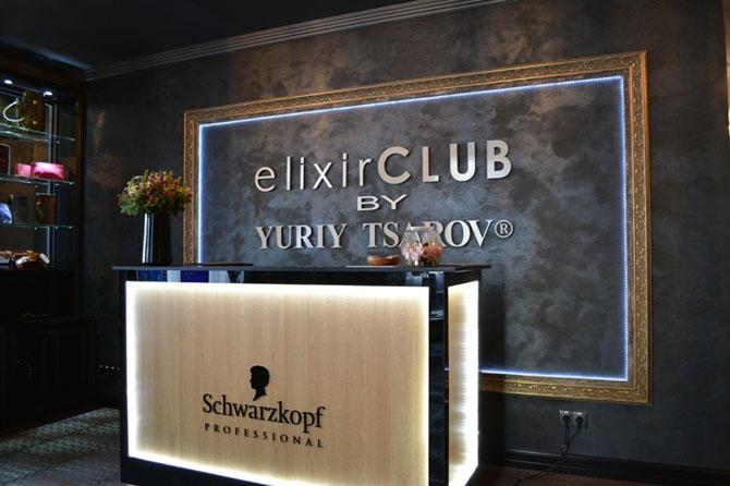 Hotel Alfavito Business Excellence in Kiev 10