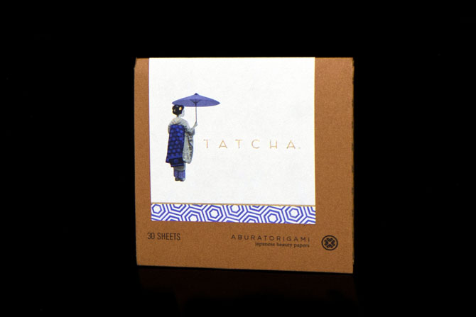 Tatcha Travel Kit For Luxurious Skincare on the Go 9