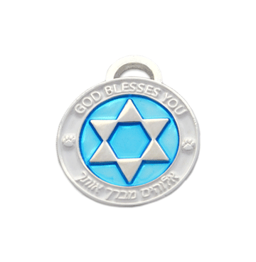 Star of David Blue Pet ID Tag
