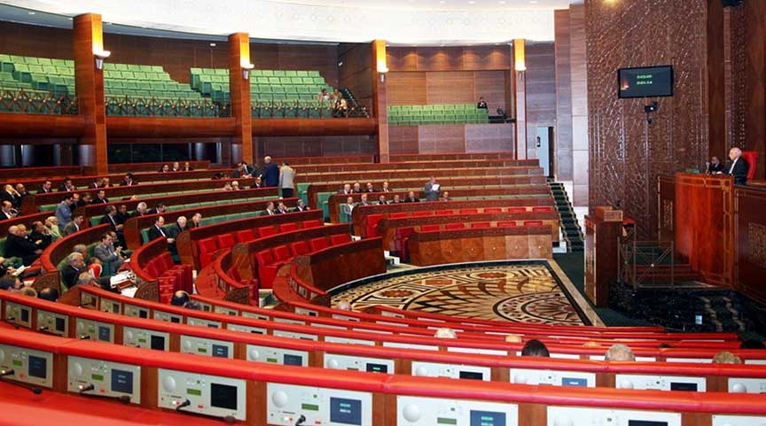 Habib El Malki élu président de la chambre des représentants — Parlement