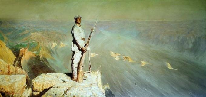 Eulogy of the Yellow River de Yifei Chen