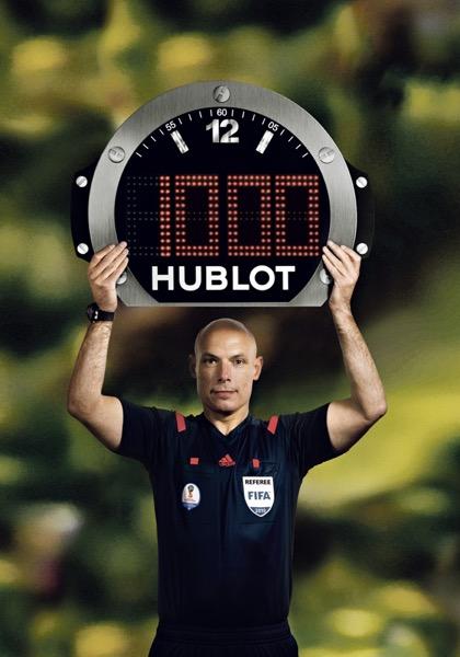 Hublot Official Referee Board FIFA 2018 in Russia